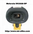 摩托羅拉DS3508-dp工業