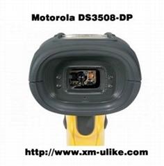 摩托罗拉DS3508-dp工业型二维码扫描器