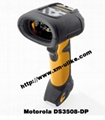 摩托羅拉DS3508-dp工業型二維碼掃描器 2