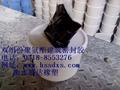 无毒聚硫密封胶 2