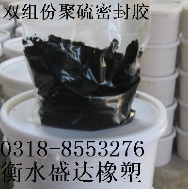 无毒聚硫密封胶 3