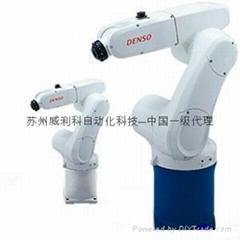 DENSO多关节工业机械手臂6