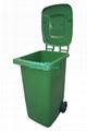全新料抗氧化耐用240L垃圾桶
