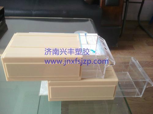 加厚抽屜式元件盒 2