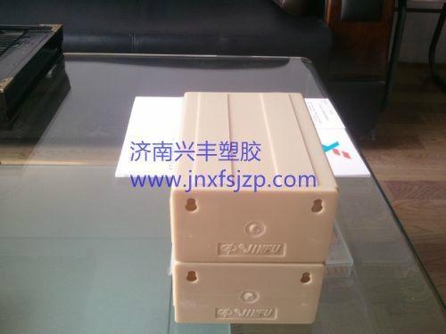 加厚抽屜式元件盒 4