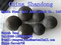Huamin Grinding Forged Ball