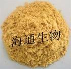 特级大豆磷脂粉
