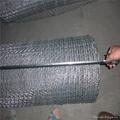 PVC Coated Iron Wire Gabion mesh
