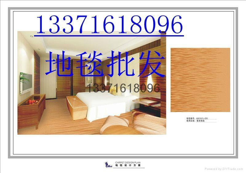 宾馆走廊地毯 2