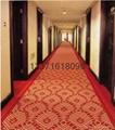 宾馆走廊地毯 3