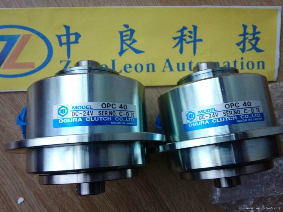 AMU40C小倉離合器AMU-C型C/B雙出力軸組合型 2