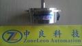 AMU40C小倉離合器AMU-C型C/B雙出力軸組合型 4