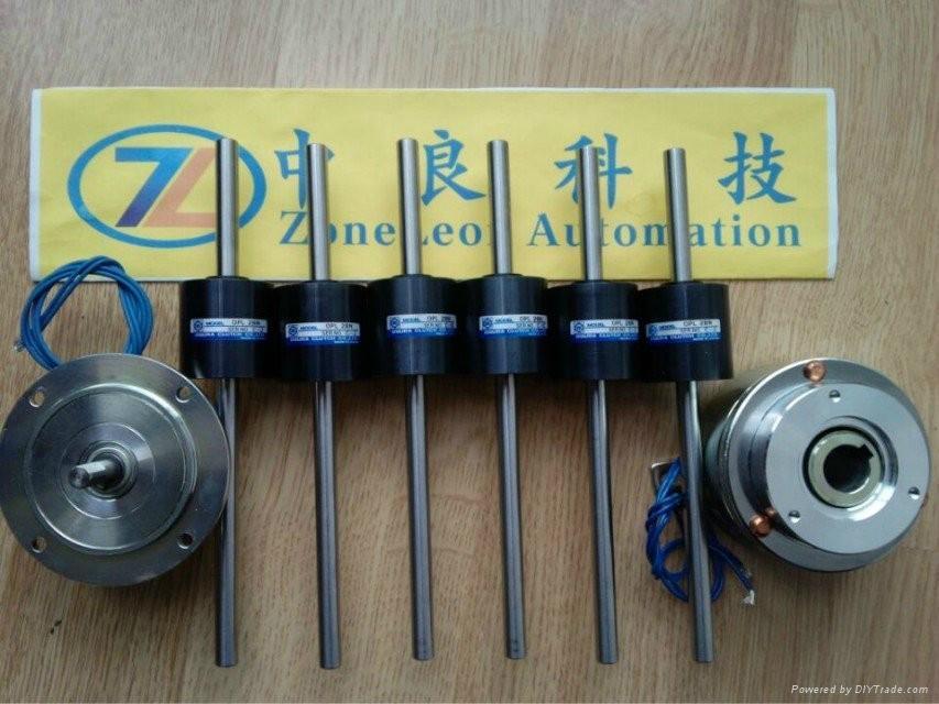 AMU40C小倉離合器AMU-C型C/B雙出力軸組合型 5