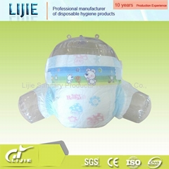 High quality OEM disposable baby diaper