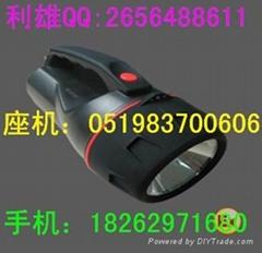 IW5230 手提防爆氙氣探照燈
