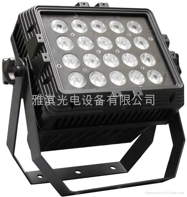 20*15W五合一 防水LED帕灯 2