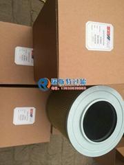 沃德W330銅網濾芯吸油過濾器