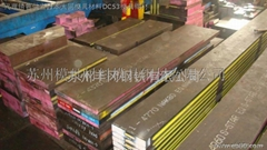 NAK55 大同制鋼高預硬高性能精密模具鋼材