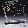 福州卡西罗水晶党政奖牌