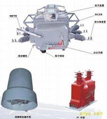 ZW20-12F帶智能負荷斷路器