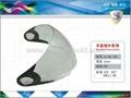 High quality Semi-Red Tint helmet shield 2