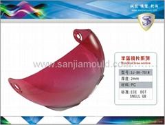 High quality Semi-Red Tint helmet shield