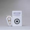 Two-way PIR motion detector alarm