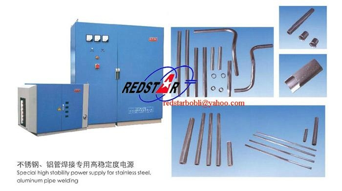 Insulating glass aluminum spacer bar production line 3