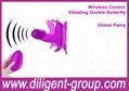 Wireless control vibrating dildos panty