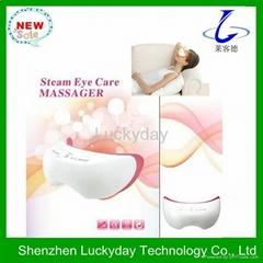 New Arrival Vibrating Steam Eye Massager