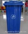 塑料垃圾桶 5