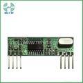 433mhz RF receiving modules