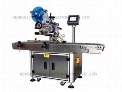 KL21300  flat surface panel labeling machine