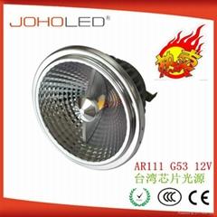 12V 13W LED射灯
