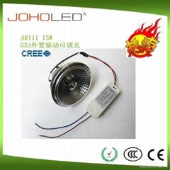 科锐LED 13W可调光COB天花筒灯