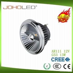 12V COB天花筒燈