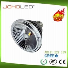13W LED天花筒灯