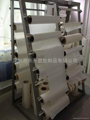 布類商標熱熔膠膜