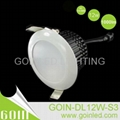 12W round SMD5630 LED downlight dimmable