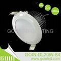20W round SMD5630 LED downlight dimmable