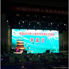 Lower price and good service P5 indoor rental led display