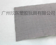 Self Adhesive Screen Patch for Torn Door or Window Screens