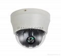 Wireless HD Network Mini High Speed PTZ Dome Cameras with 3X Optical Zoom Lens 1