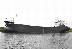 1,150dwt general cargo ship