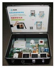 智能家居產品展示箱