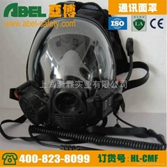 Gas communication mask