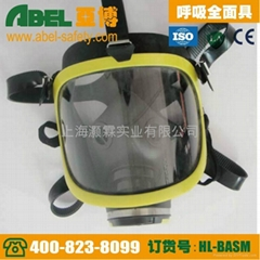 The single tank gas mask