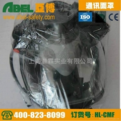 ABEL HL-CMF address mask