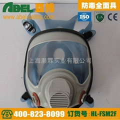 The classical M40 column type double vision cartridge respirator mask Gas Mask