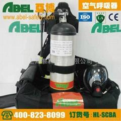 Positive pressure type 6.8L air